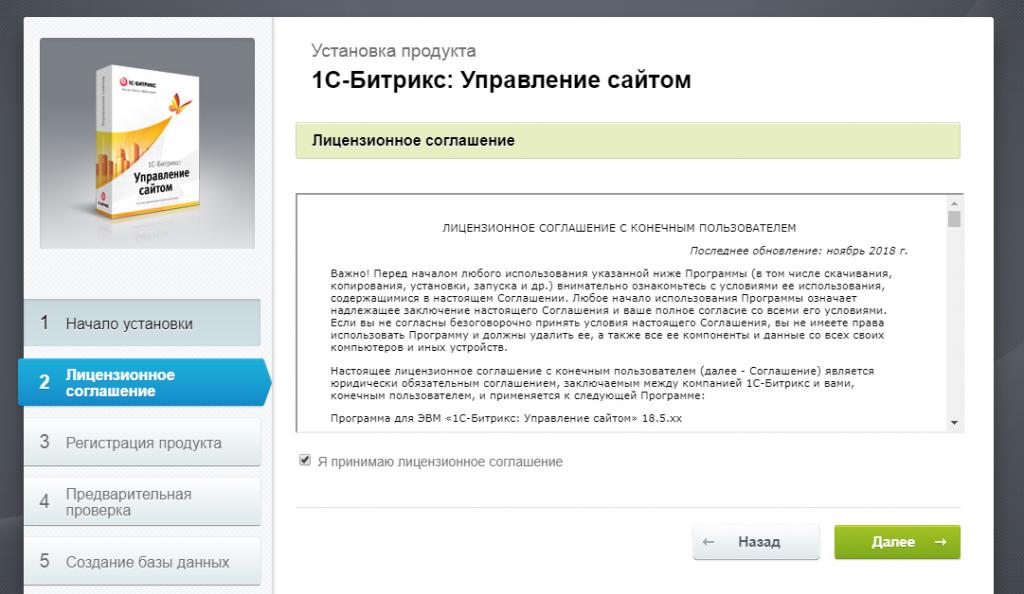 регистрация в домене ххх